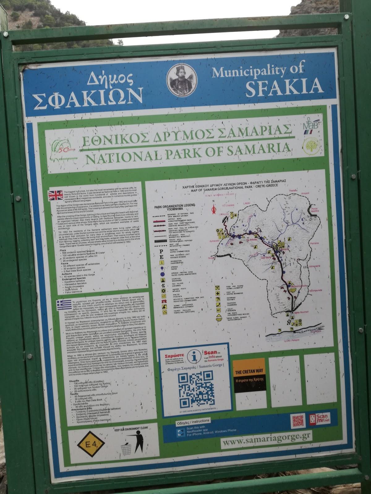 National Park Samaria 10 - SAMARIA
