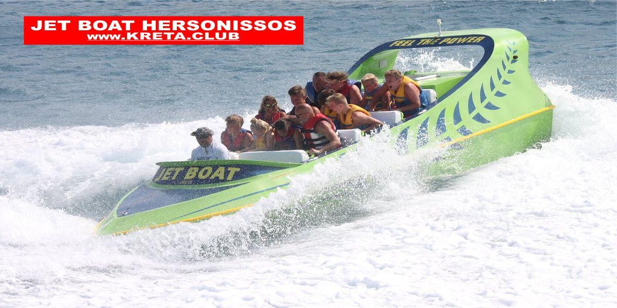 Jetboat-Hersonissos-Crete-2