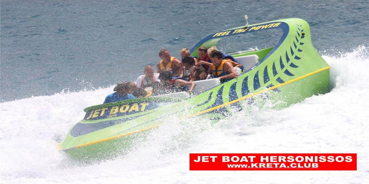 Jetboat-Hersonissos-Crete-3