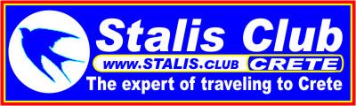 Stalis Club logo-a