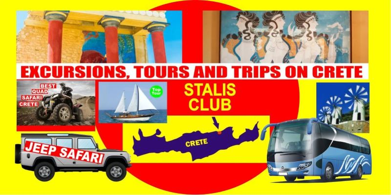 Excursions, tours and trips on Crete
