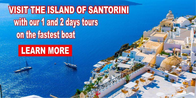 TOUR TO SANTORINI