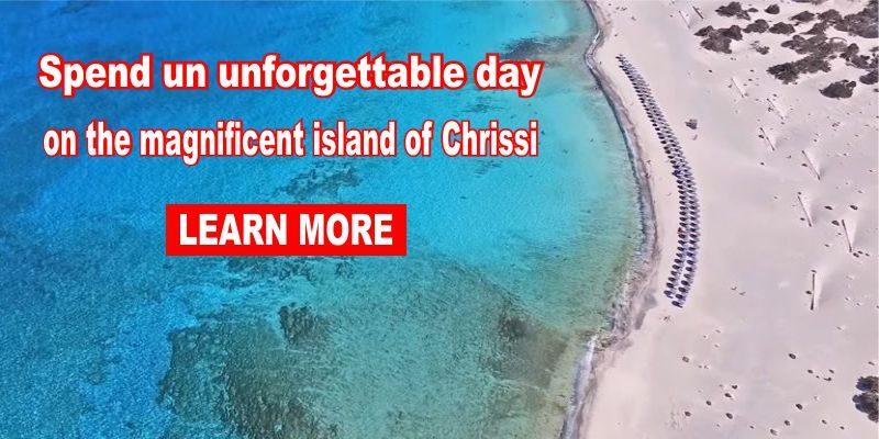 tour to chrissi island