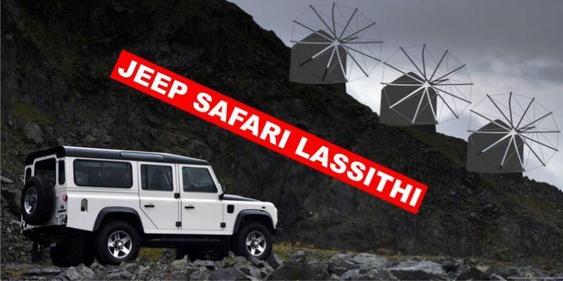 JEEP SAFARI LASSITHI
