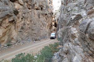tripiti-gorge